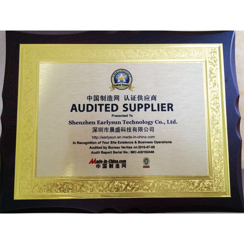 Made-in- China Certification Certificate