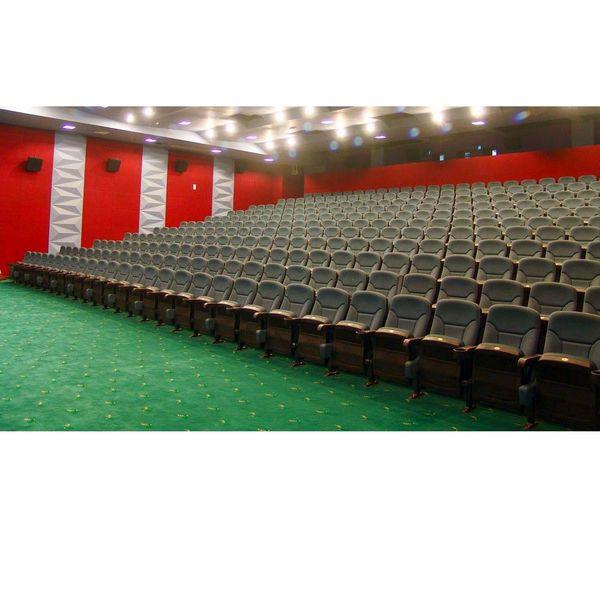 auditorium 14