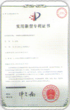 Equipmen for vacuum solidification alloy material
