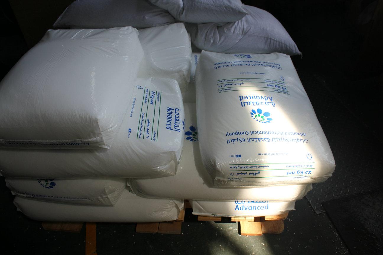 Aifa Material Warehouse