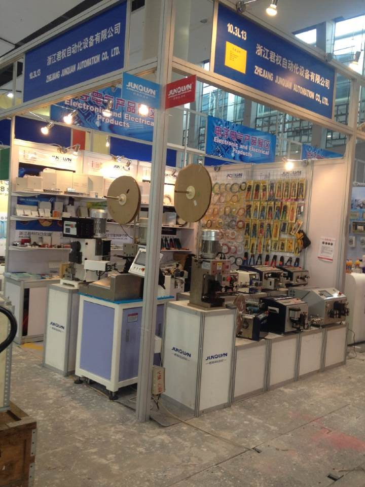 116th. Canton Fair