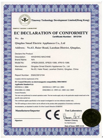 EMC certificate for washing machine