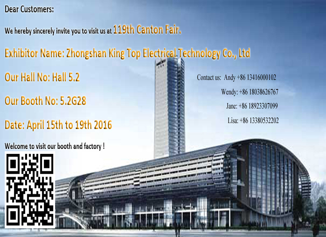 119 th Canton Fair invitation