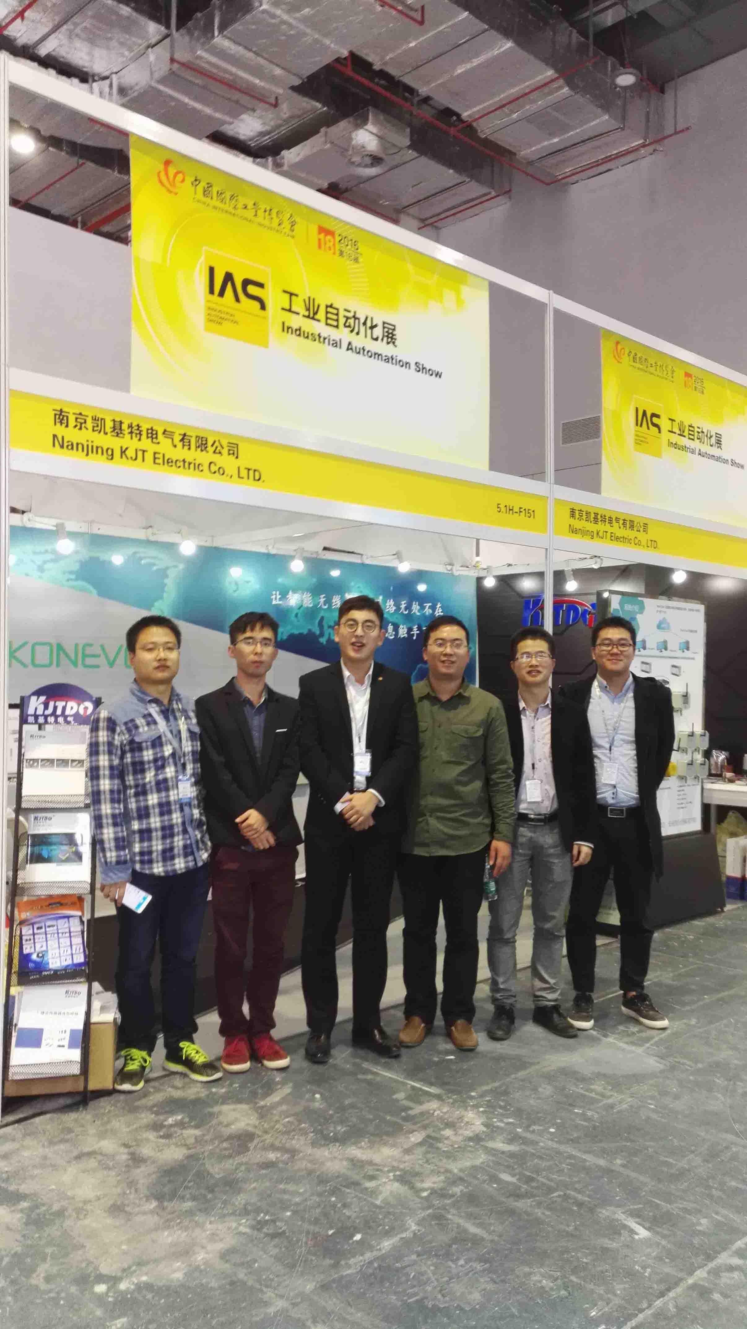 2016 18th Automation Industry Show