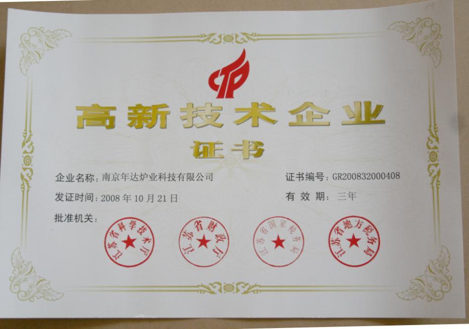 Company Technique Certificate
