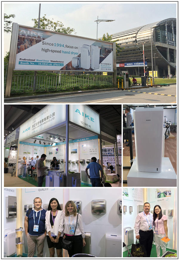 2015.10 Canton Fair