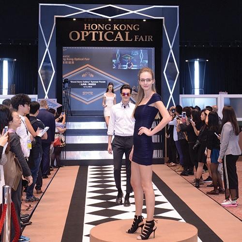 Hong Kong Optical Fair 2016