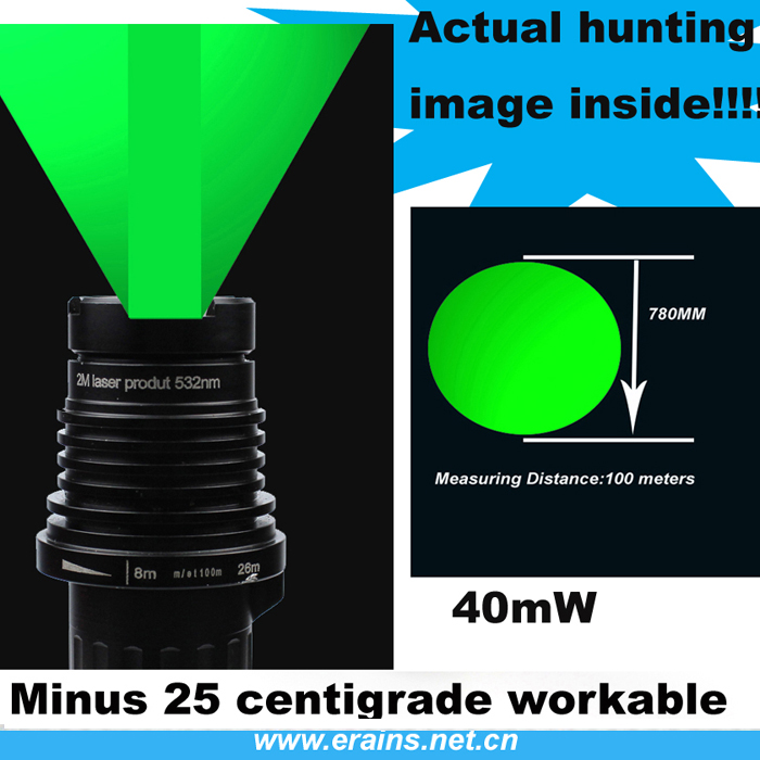 The best selling laser designator