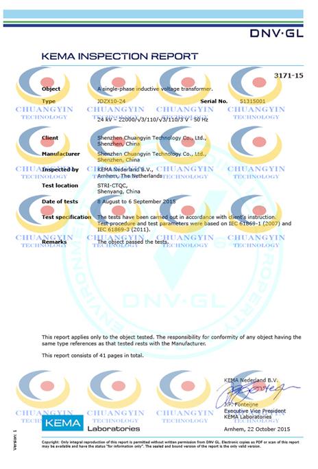 KEMA 24 kV Inductive voltage transformer for Shenzhen Chuangyin