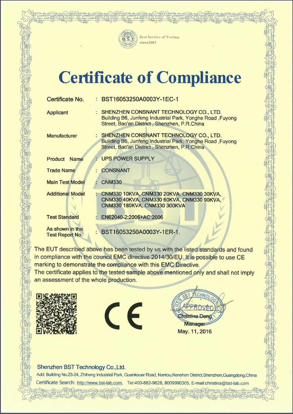 CE certification of Modular On Line UPS