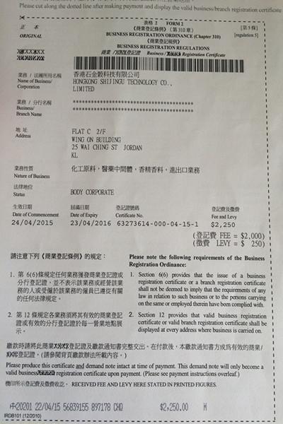 Certificate 7