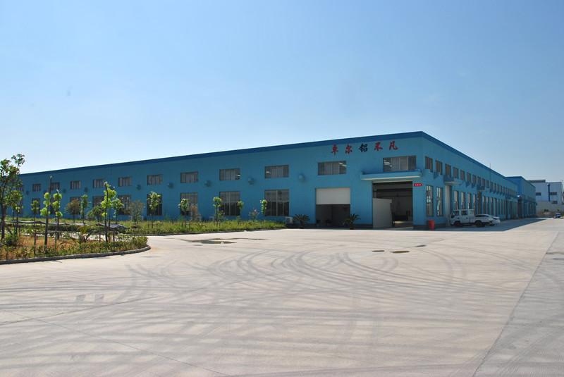 Zhuoyi Aluminium