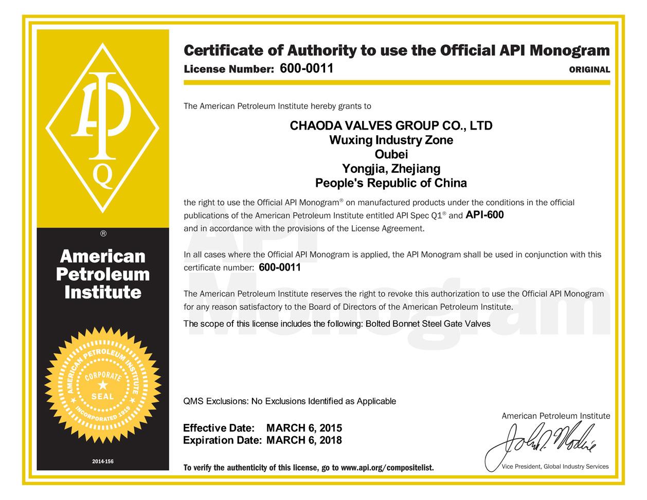 API 600 Certificate