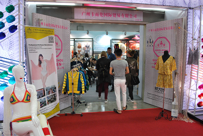 120th Canton Fair, Nov 2016