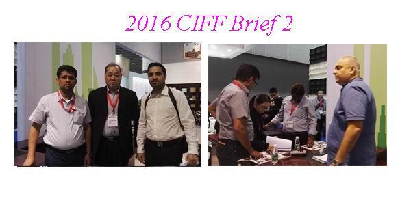 2016 CIFF