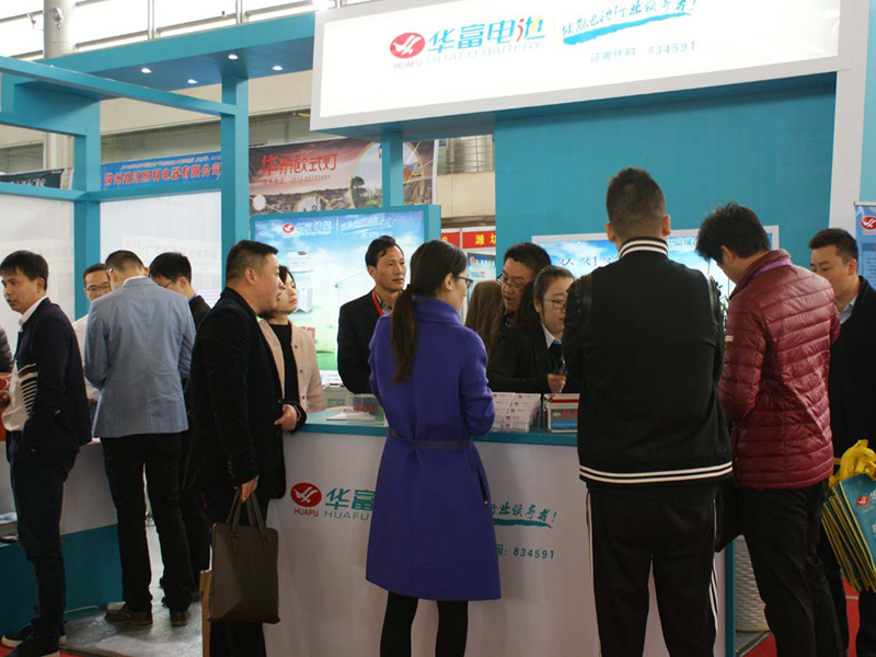 2016 Yangzhou renewable energy show