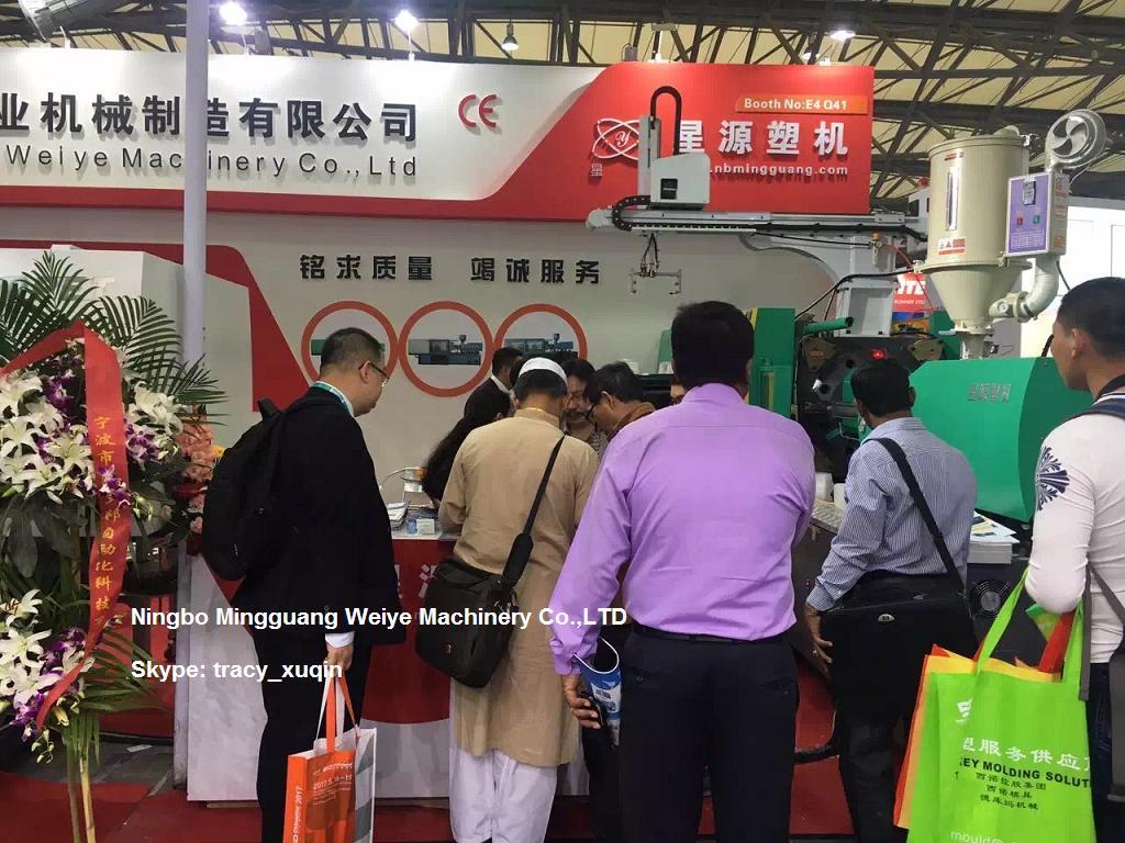 Exhibition machine show In ChinaPlast