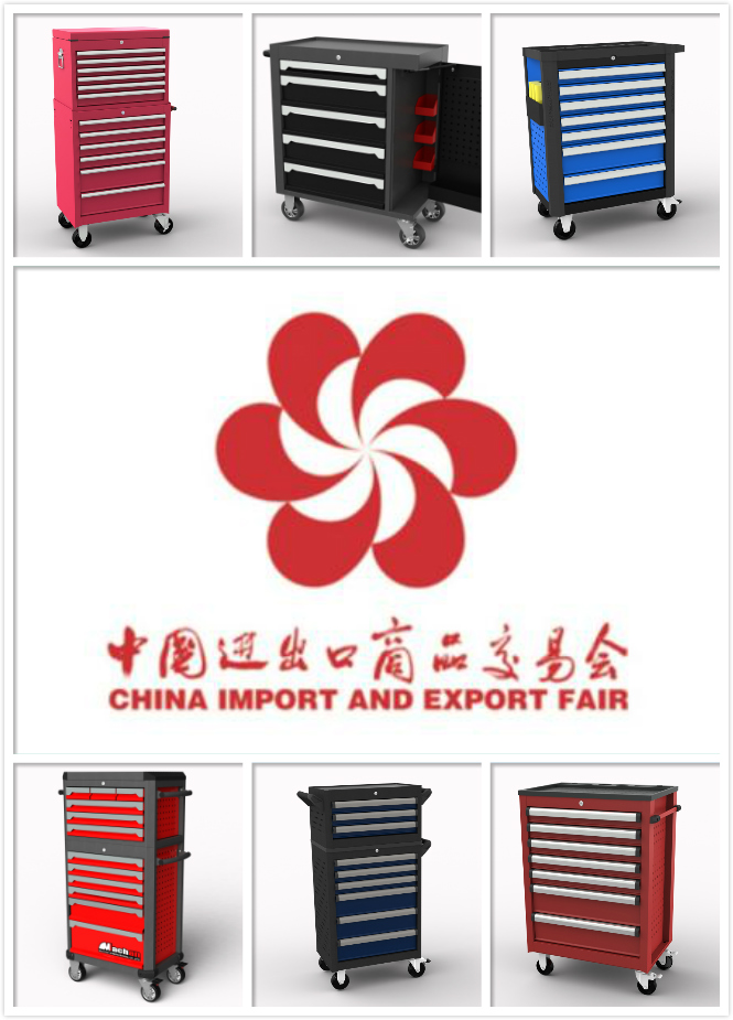 The forthcoming Canton Fair April 15 to April 19, 2017