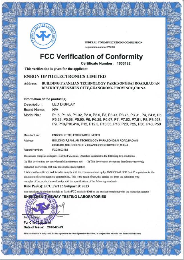 FCC new standard