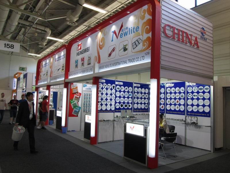 Ifa Fair in Germany, 2013