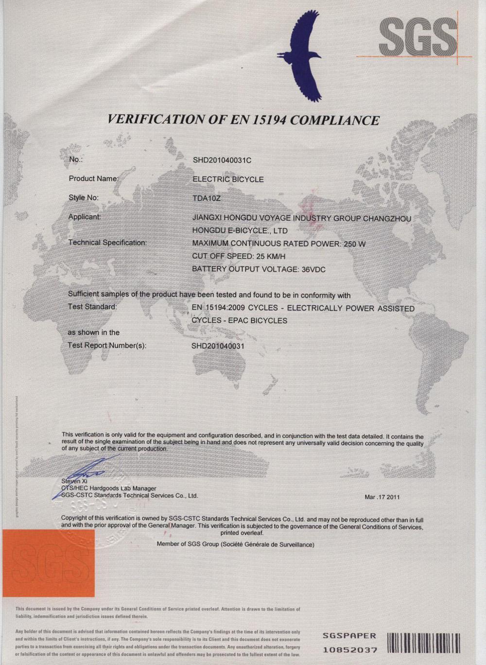 EN15194(TDA10Zmodel)