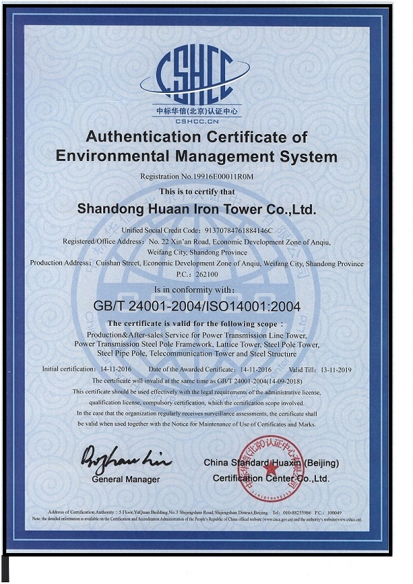 Environment Management System Authentication Certificate