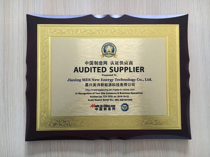 TUV audited manufacturer