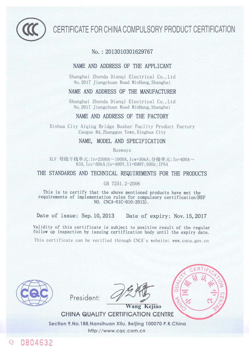 CCC-2500A AL