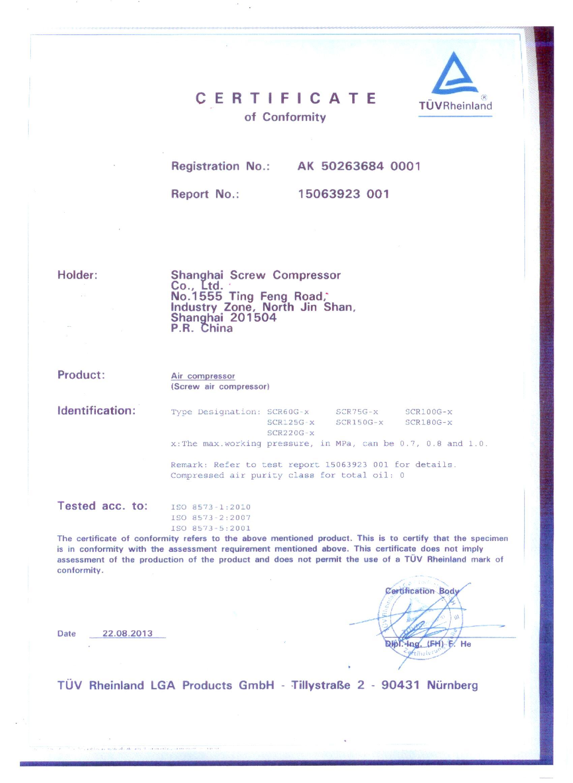 Class O Certificate