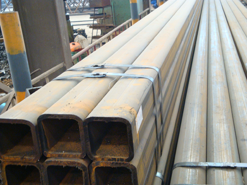 Raw material-square steel tube
