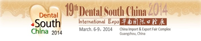 We will attend the 19th Dental South China International Expo