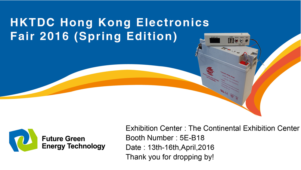 2016 Hong Kong Electronics Fair (Spring Edition)