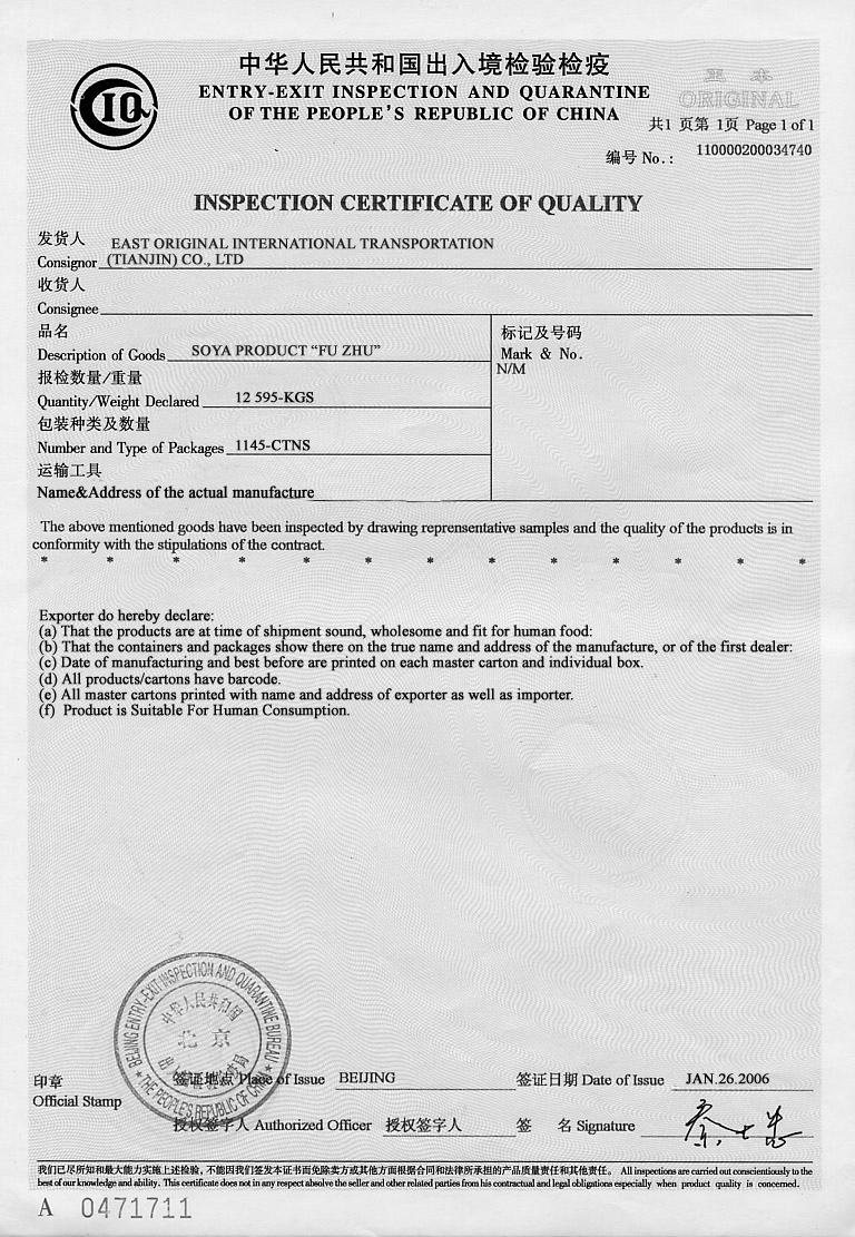 Certificate of quality and quantity template 28 images pre certificate yelopaper Gallery
