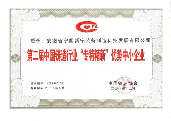 Enterprises Honor