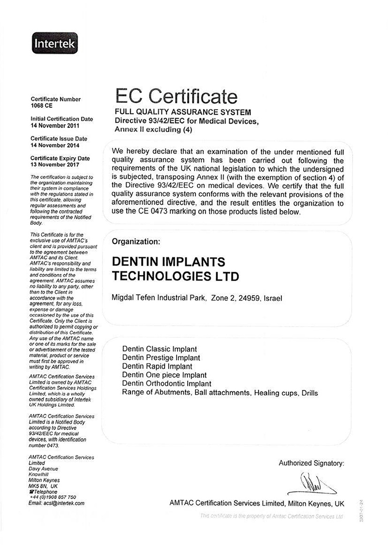 CE Certificate of Materials