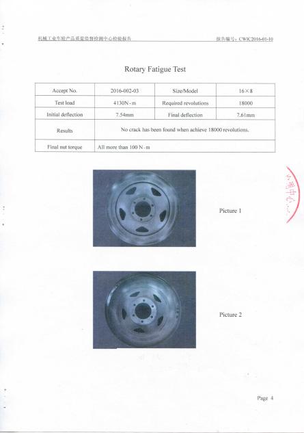 16x8 4x4 steel wheel testing report