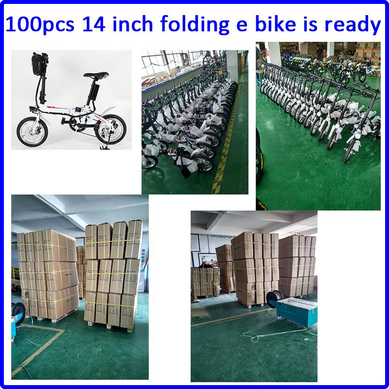 14 inch folding e bike is ready now