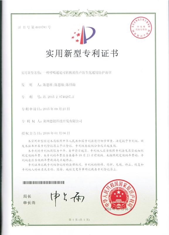 Registation Of Design