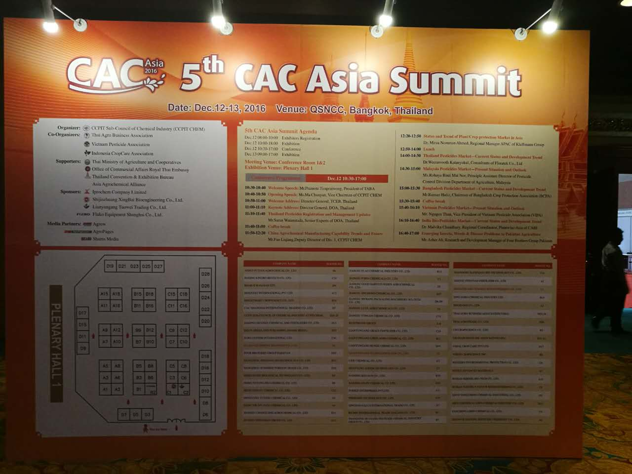 2016 5th CAC Asia Summit