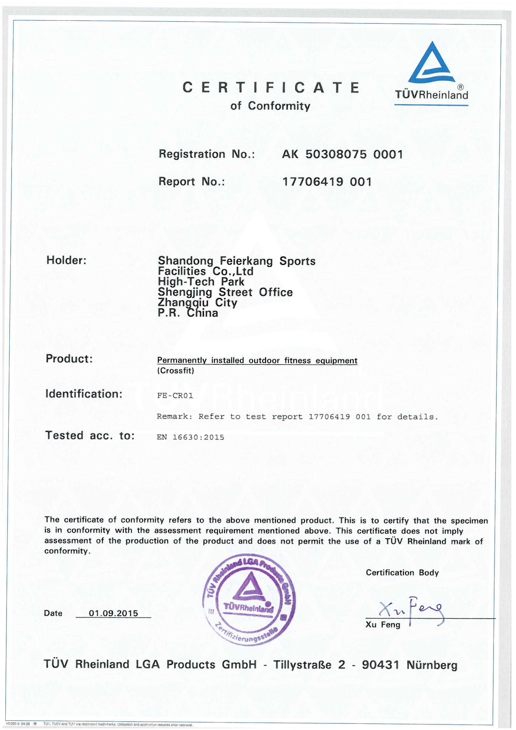 Crossfit TUV Certificate