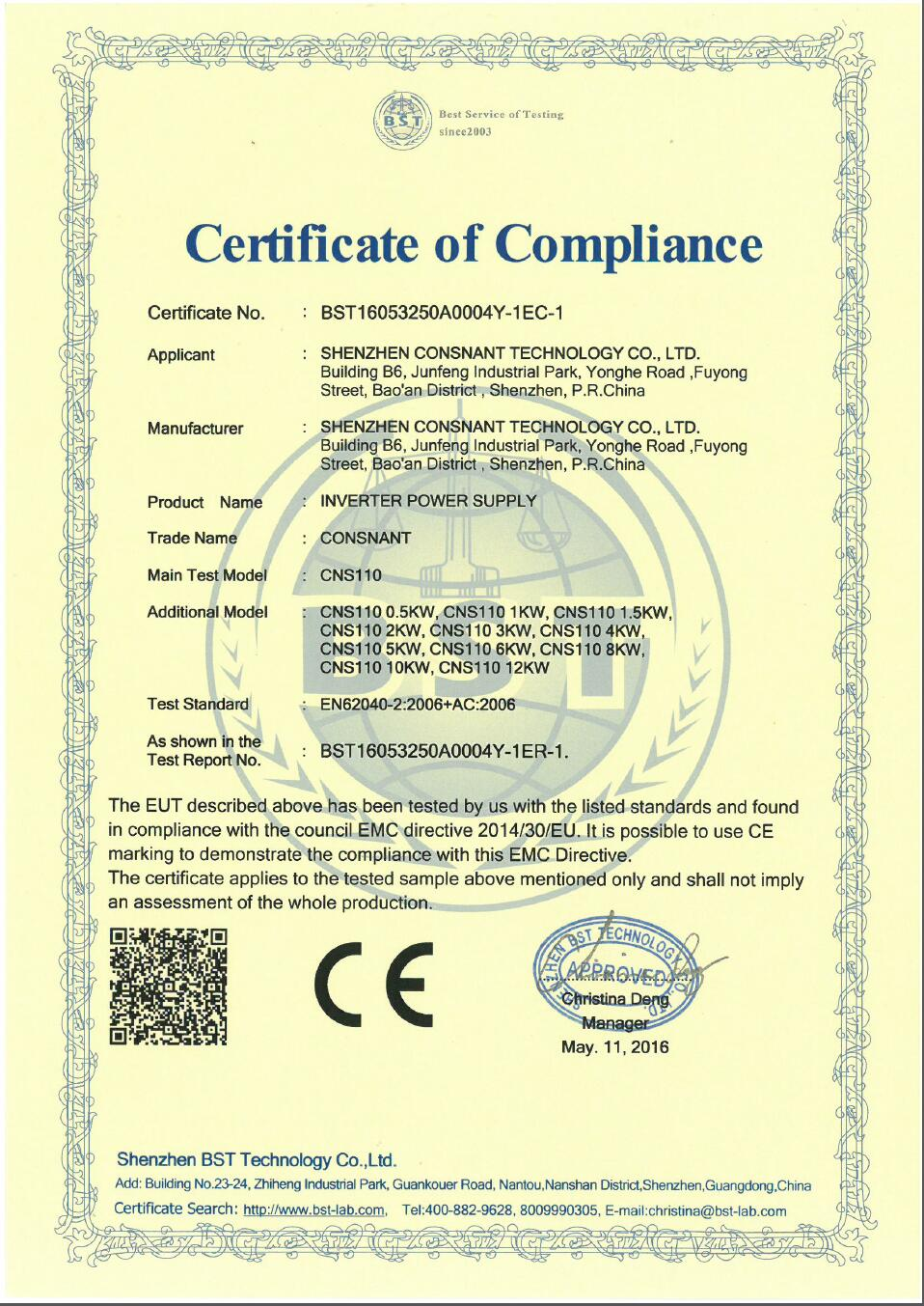 CE certification of Solar Inverter