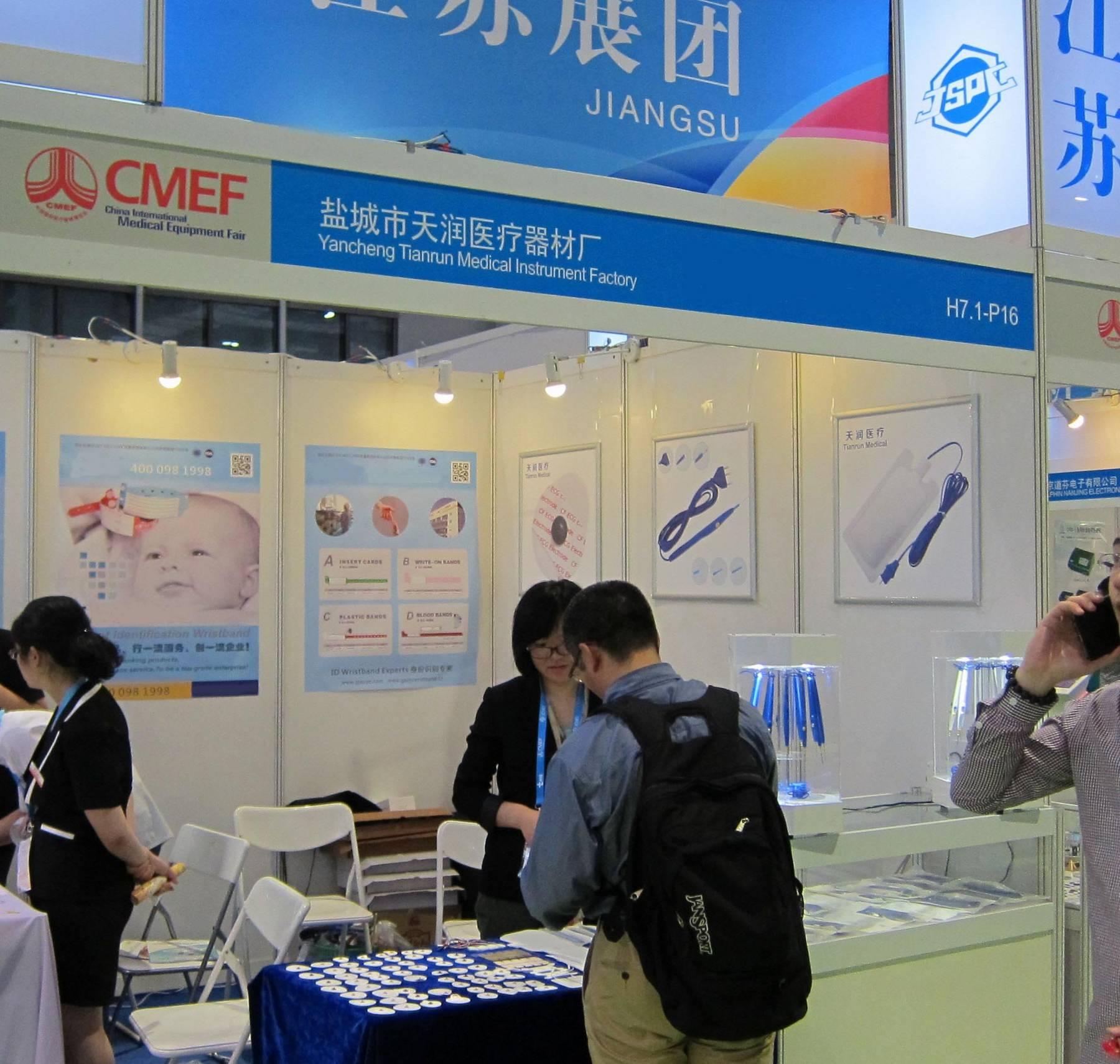 73rd CMEF Shanghai 2015