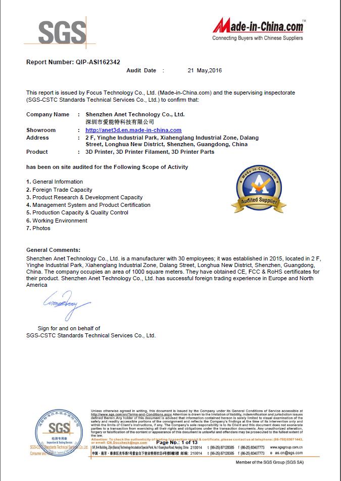 SGS Certificate of 3D Printer