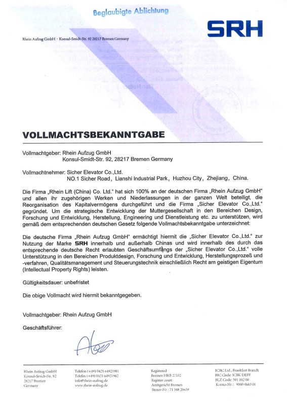German Brand Authorized Certificate