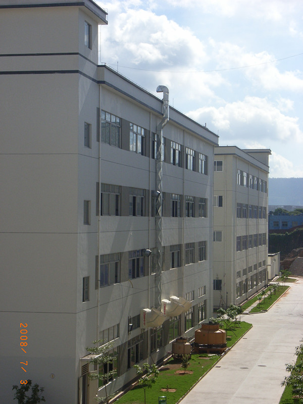 CYG production buildings