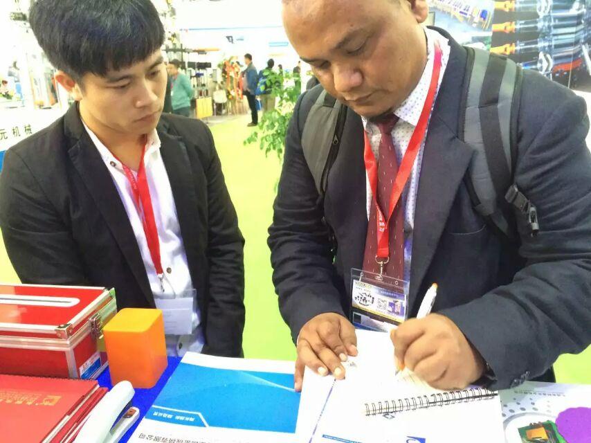2015 China Rubber Tech 4