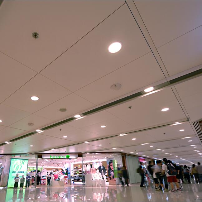 HK Defu Mall