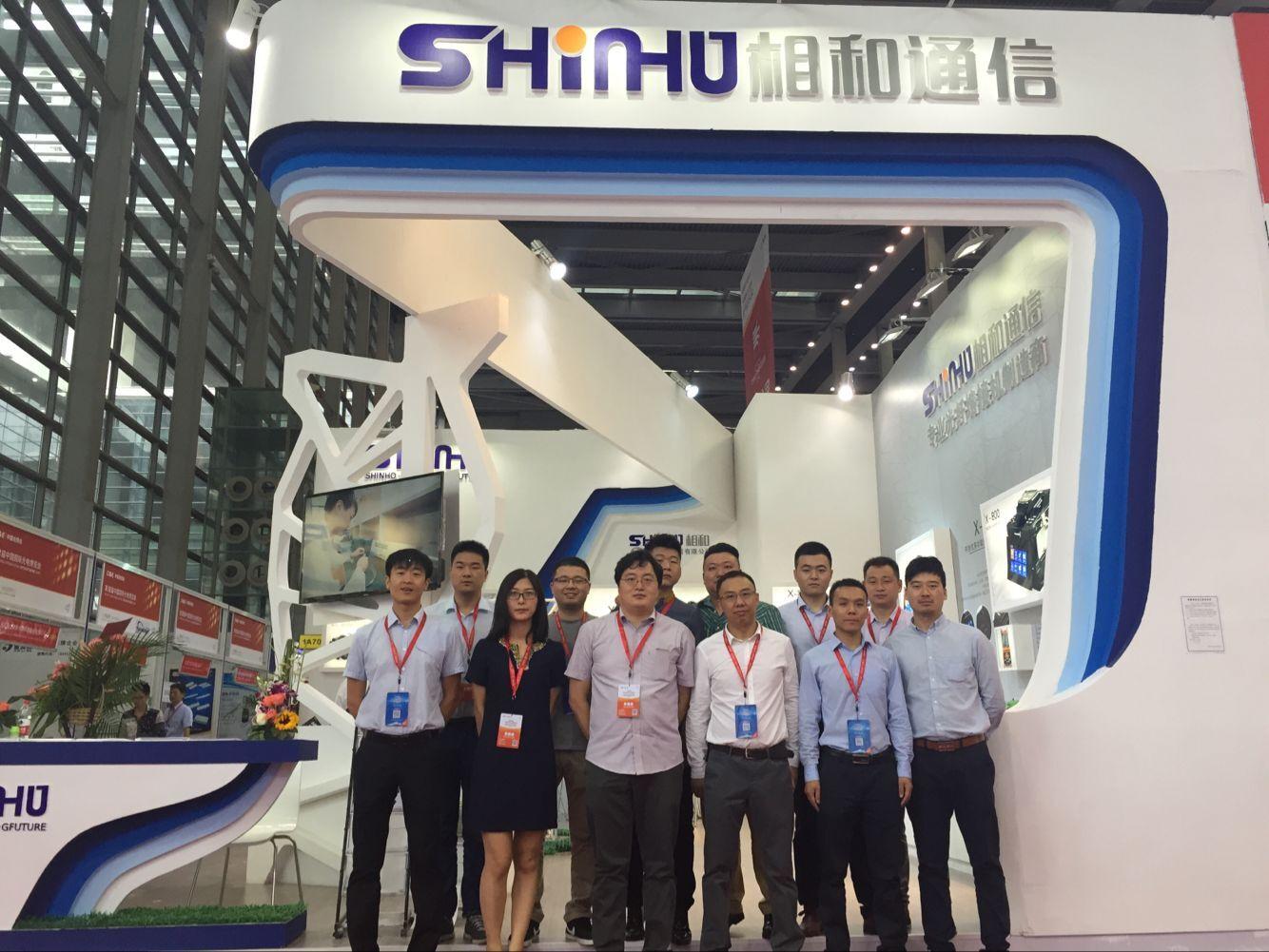 CIOE 2016 (Shenzhen, China)