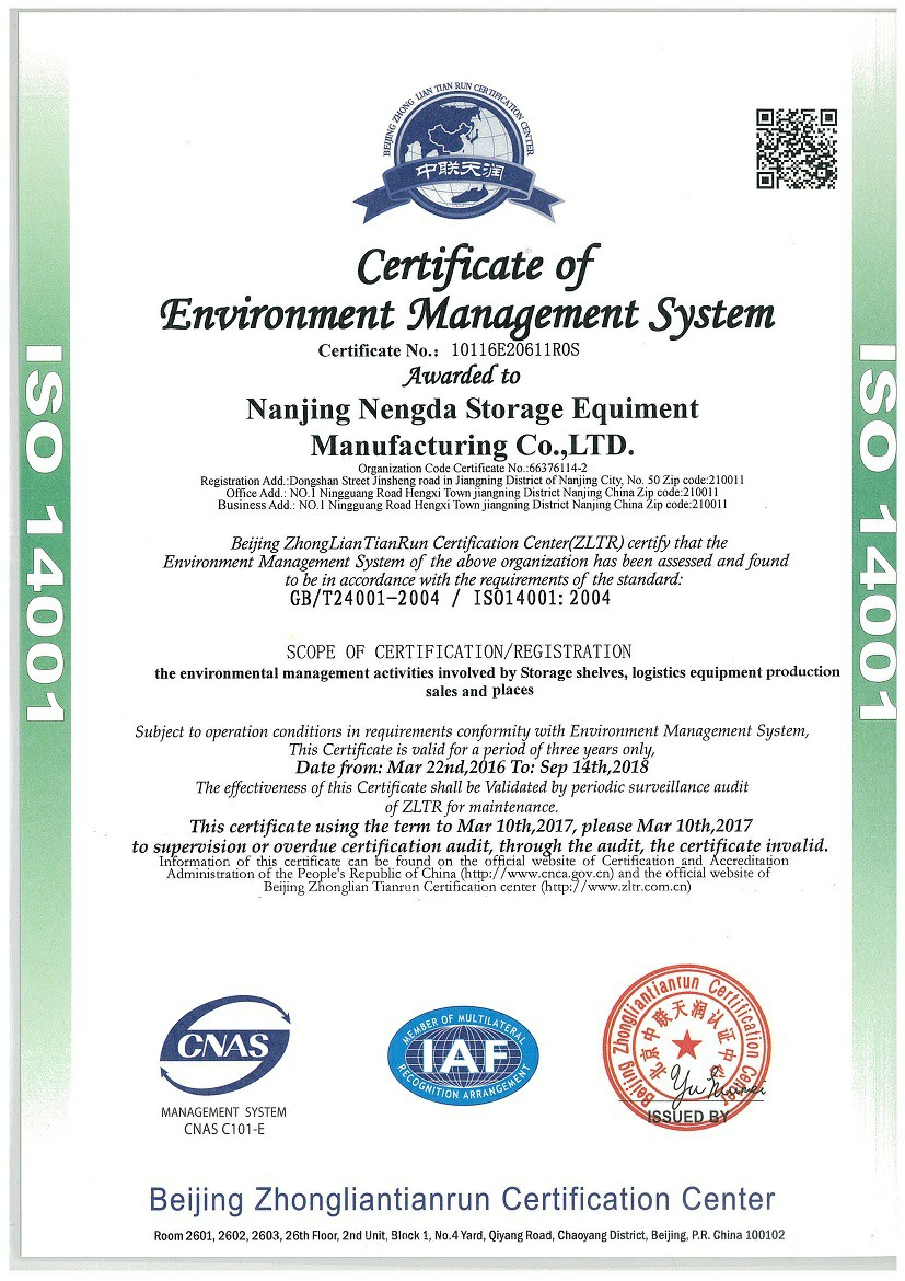Certifications of our racks