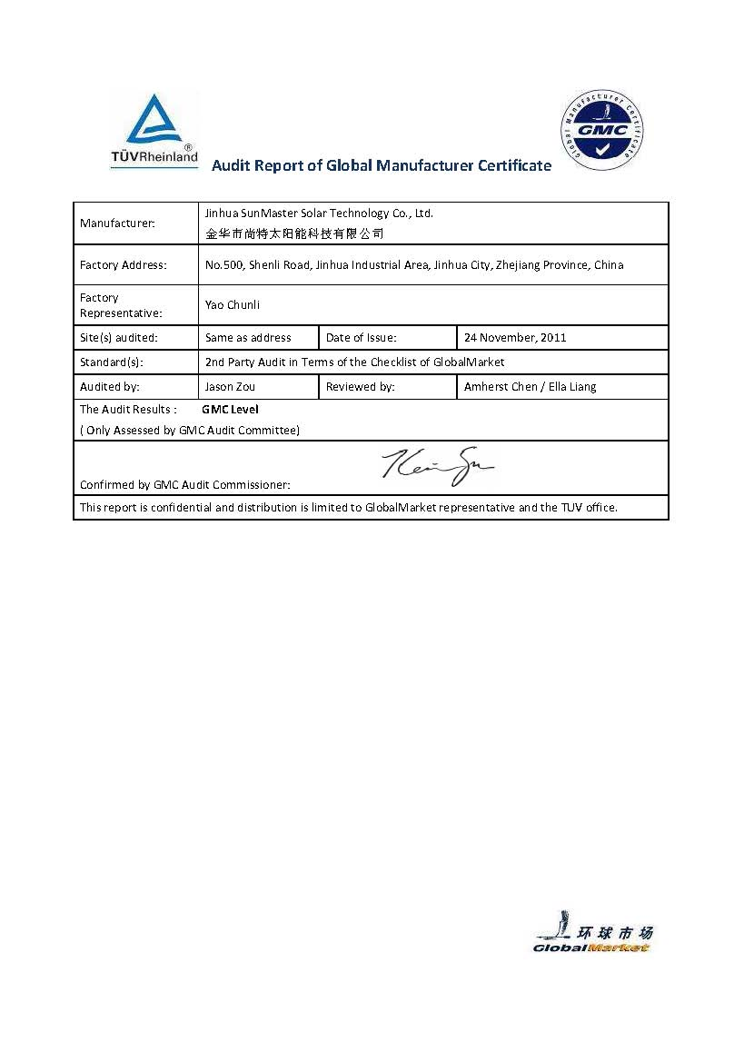 GMC Certification